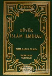 Büyük İslam İlmihali (Küçük Boy - Şamua) (Ciltli)