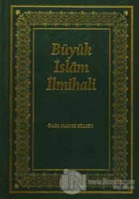 Büyük İslam İlmihali (Orjinal Metin) (Ciltli)