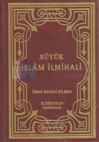Büyük İslam İlmihali (Orta Boy - Bordo Kapak 2. Hamur)