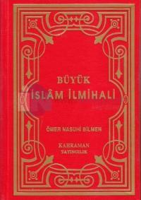 Büyük İslam İlmihali (Orta Boy - Kırmızı Kapak 1. Hamur)