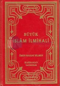 Büyük İslam İlmihali (Orta Boy - Kırmızı Kapak)
