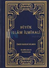 Büyük İslam İlmihali (Orta Boy -Lacivert Cilt)