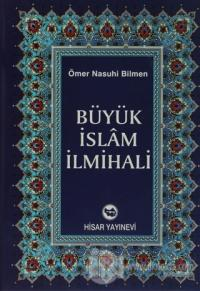 Büyük İslam İlmihali (Şamua) (Ciltli)