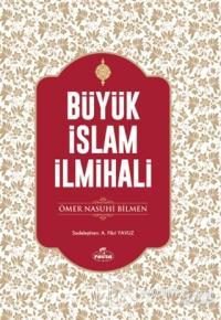 Büyük İslam İlmihali (Şamua Kağıt) (Ciltli)