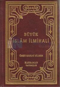 Büyük İslam İlmihali (Şamua - Orta Boy)