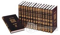Büyük İslam Tarihi (15 Cilt Takım) (Ciltli)