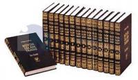 Büyük İslam Tarihi 15 Cilt
