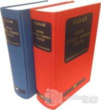 Büyük Türkçe-Farsça Sözlük / Büyük Farsça-Türkçe Sözlük (2 Sözlük Takım) (Ciltli)