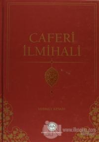 Caferi İlmihali (Ciltli)