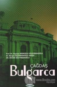 Çağdaş Bulgarca