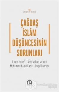 Çağdaş İslam Düşüncesinin Sorunları