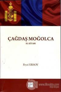 Çağdaş Moğolca El Kitabı