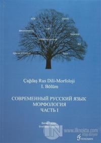Çağdaş Rus Dili-Morfoloji 1. Bölüm