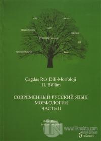 Çağdaş Rus Dili-Morfoloji 2. Bölüm