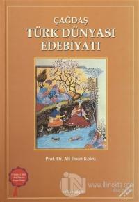Çağdaş Türk Dünyası Edebiyatı (Ciltli)