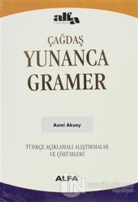 Çağdaş Yunanca Gramer
