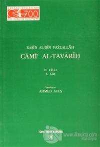 Cami Al-Tavarih 2. Cilt 4. Cüz