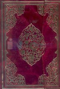 Cami Kur'an-ı Kerim