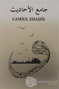 Camiul Ehadis Tercümesi  3.Cilt (Ciltli)