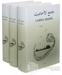 Camiul Ehadis Tercümesi (3 Cilt Takım)