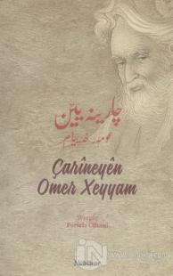 Carineyen Omer Xeyyam