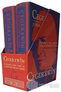 Cegerxwin (Ronahi Li Pey Tari Ye - Ji Min Dil Bir Bi Carek) (Ciltli)