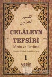 Celaleyn Tefsiri Metin ve Tercüme (2 Cilt Takım) (Ciltli)