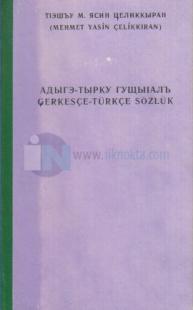 Çerkesçe-Türkçe Sözlük