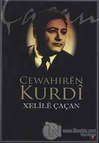 Cewahiren Kurdi