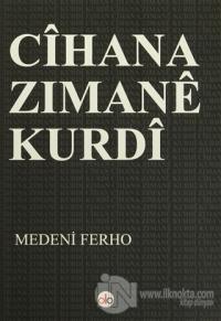 Cihana Zımane Kurdi