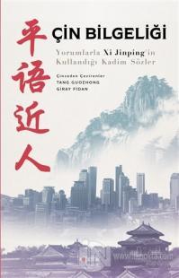 Çin Bilgeliği Kolektif