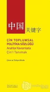 Çin Toplumsal Politika Sözlüğü
