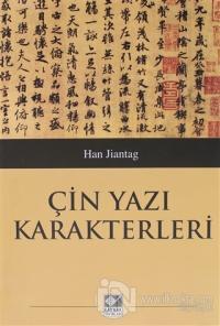 Çin Yazı Karakterleri