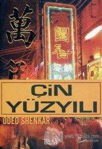 Çin Yüzyılı