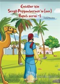 Çocuklar İçin Sevgili Peygamber'in (S.A.V) Hayat Serisi - 1