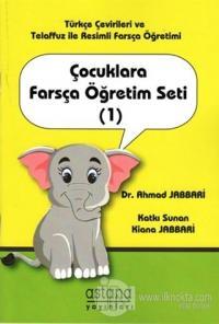 Çocuklara Farsça Öğretim Seti (1) Ahmad Jabbari