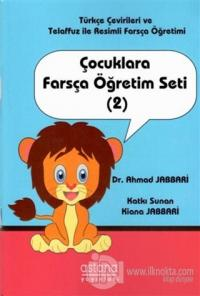 Çocuklara Farsça Öğretim Seti (2) %10 indirimli Ahmad Jabbari