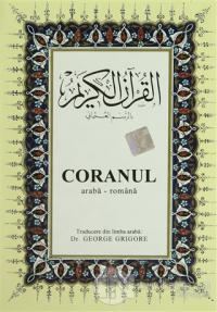 Coranul Romence Kuran-ı Kerim ve Tercümesi (Ciltli, İpek Şamua Kağıt, Orta Boy)