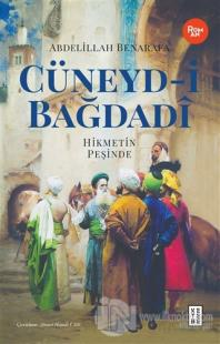 Cüneyd-i Bağdadi