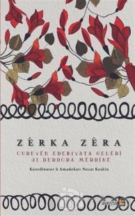Cureyen Edebiyata Geleri ji Derdora Merdine
