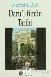 Daru'l-Fünun Tarihi