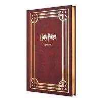 Harry Potter Ajanda x Mösyö Taha Ajandası 2021