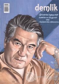 Demlik Kültür Sanat Edebiyat Dergisi Sayı: 7 Temmuz - Ağustos 2019
