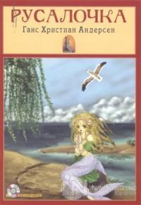 Deniz Kızı (Rusça Hikayeler Seviye 5)