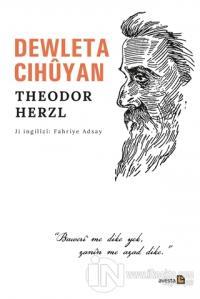 Dewleta Cihuyan Theodor Herzl