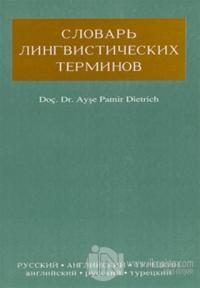 Dilbilim Terimleri Sözlüğü Rusça-İngilizce-Türkçe