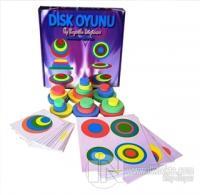 Disk Oyunu