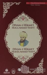 Divan-ı Hikmet (Türkçe-Boşnakça)