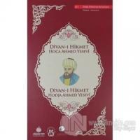 Divan-ı Hikmet (Türkçe - İngilizce)