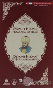 Divan-ı Hikmet (Türkçe-Özbek Türkçesi)